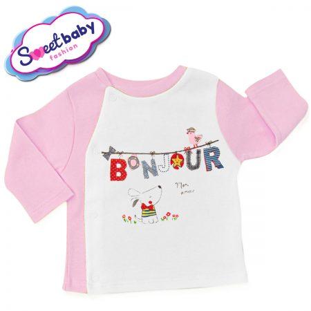 Бебешка жилетка Bonjour