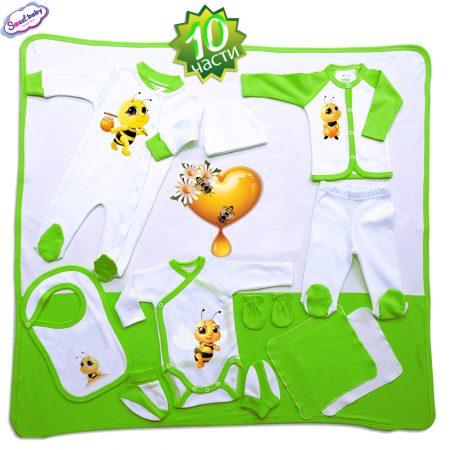 Комплект за изписване Пчелички зелено10 части