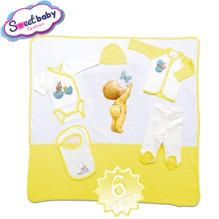 Комплект за изписване 6 части в жълто Бебе и пиленце