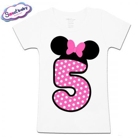 Детска тениска Five