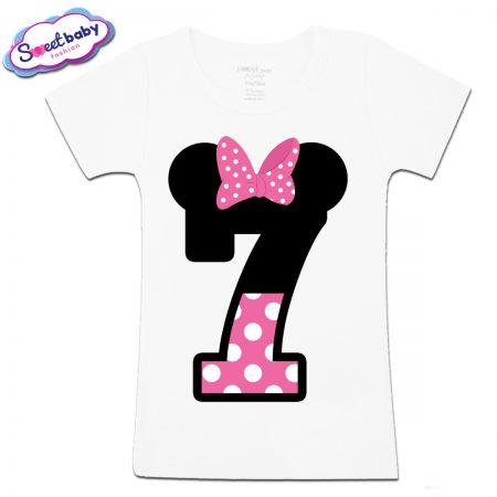 Детска тениска Seven