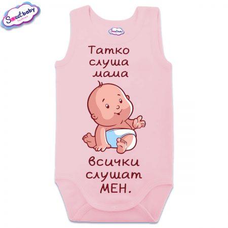 Бебешко боди потник в розово Мен
