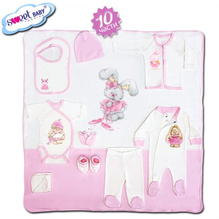Комплект за изписване 10 части в розово Розови сладурчета