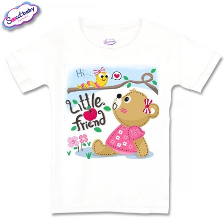 Детска тениска Hi