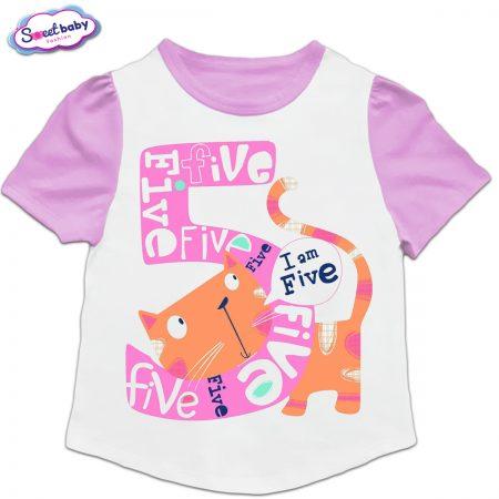 Детска туника в розово и бяло I am five