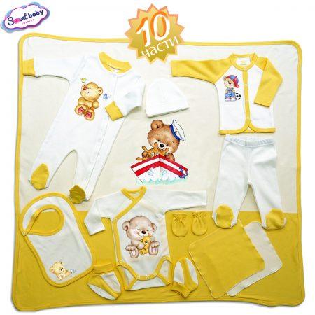 Комплект за изписване в жълто Мечо капитан 10 части