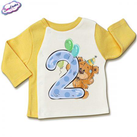 Бебешка жилетка в жълто и бяло Две годинки