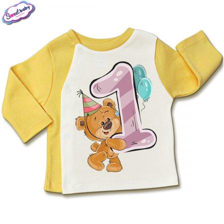 Бебешка жилетка в жълто и бяло Една годинка