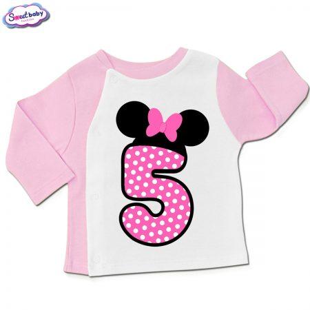 Бебешка жилетка в розово и бяло Five