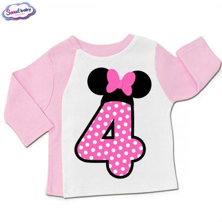 Бебешка жилетка в розово и бяло Four