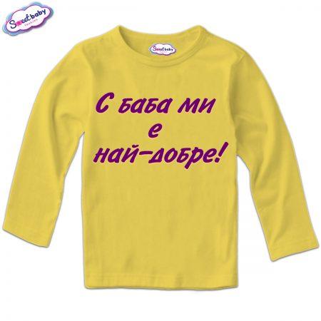 Детска блузка с дълъг ръкав в жълто Баба