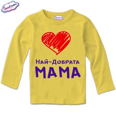 Детска блузка с дълъг ръкав в жълто Най-добрата