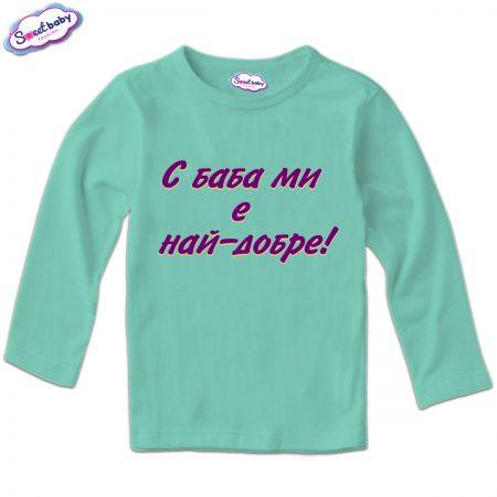 Детска блузка с дълъг ръкав в мента Баба