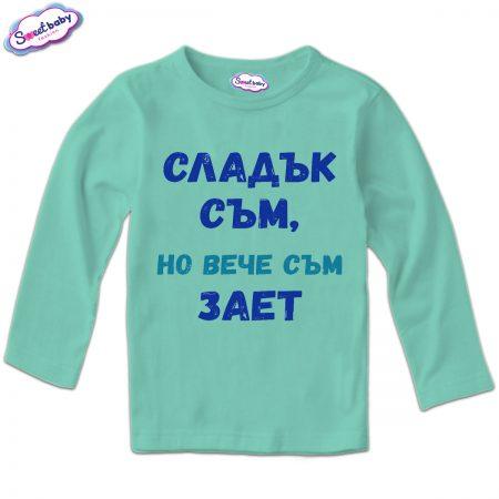 Детска блузка с дълъг ръкав в мента Сладък