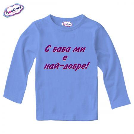 Детска блузка с дълъг ръкав в синьо Баба