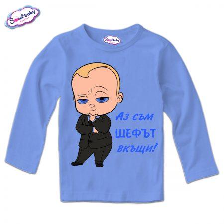 Детска блузка с дълъг ръкав в синьо Шеф