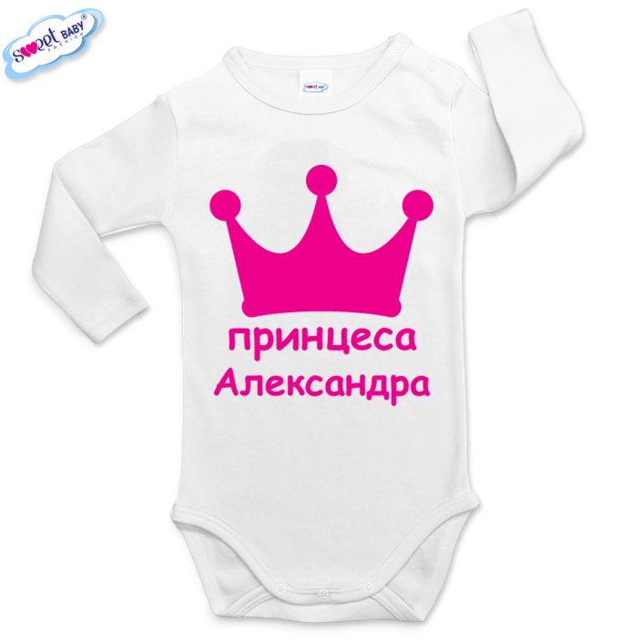 Бебешко боди с дълъг ръкав в бяло Принцеса Александра