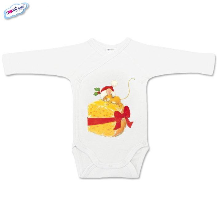Бебешко боди прегърни ме в бяло Подарък за Мишлето