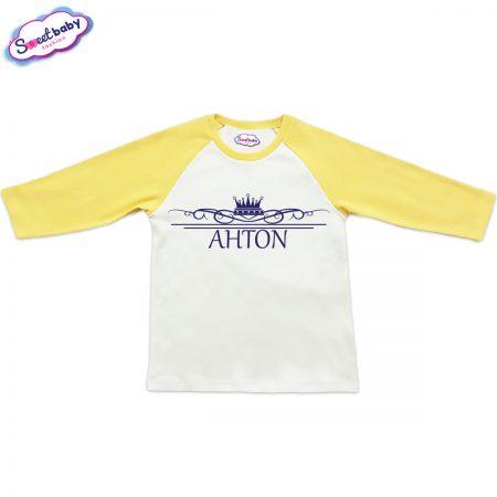 Блузка с дълъг ръкав в жълто и бяло Антон