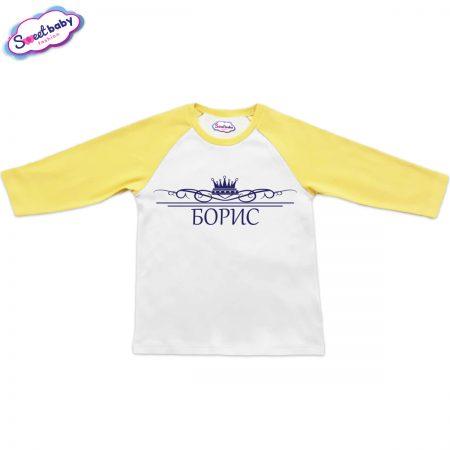 Блузка с дълъг ръкав в жълто и бяло Борис