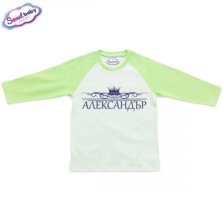 Блузка с дълъг ръкав в зелено и бяло Александър