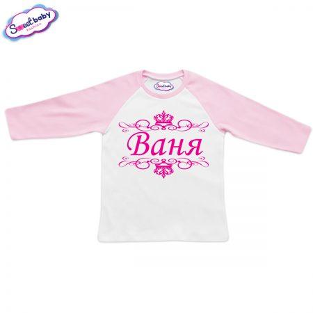 Блузка с дълъг ръкав в розово и бяло Ваня
