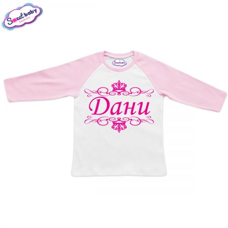Блузка с дълъг ръкав в розово и бяло Дани