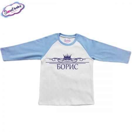 Блузка с дълъг ръкав в синьо и бяло Борис