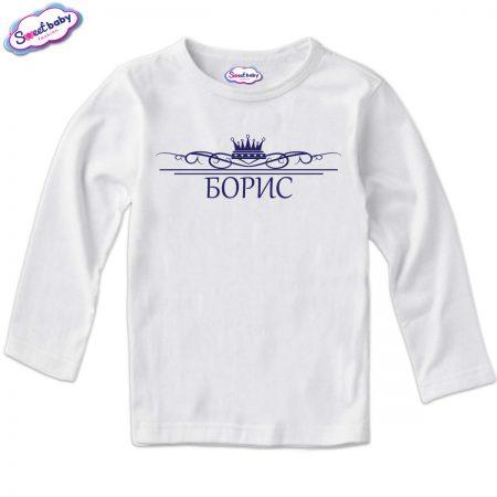 Детска блузка с дълъг ръкав в бяло Борис
