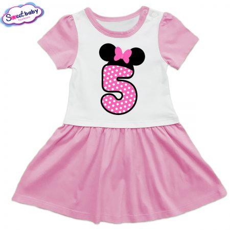 Детска рокличка в розово и бяло Five