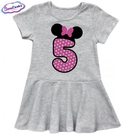 Детска рокличка в сив меланж Five