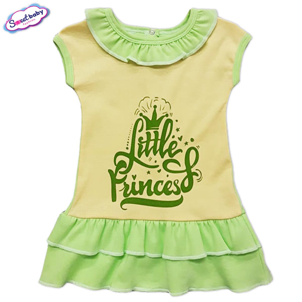 Детска рокличка с копченца Little Princes
