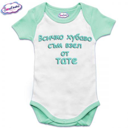 Бебешко боди US с къс ръкав в мента с надпис
