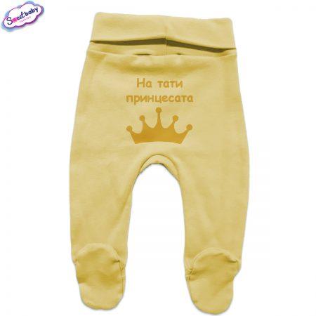 Бебешки ританки широк ластик в жълто с жълт надпис
