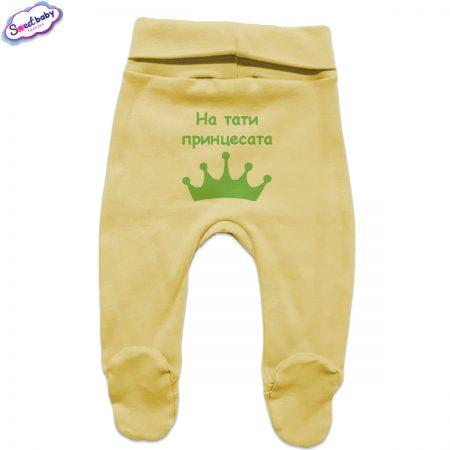 Бебешки ританки широк ластик в жълто с зелен надпис