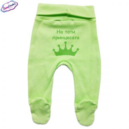 Бебешки ританки широк ластик в зелено със зелен надпис