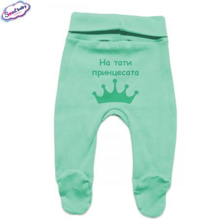 Бебешки ританки широк ластик в мента с надпис мента