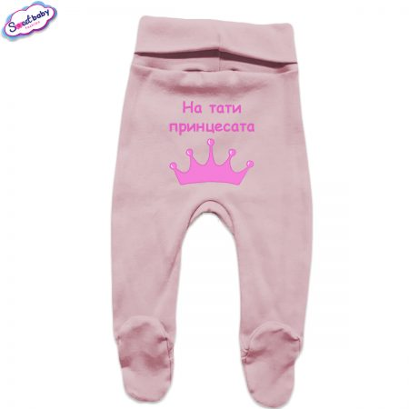 Бебешки ританки широк ластик в розово с розов надпис