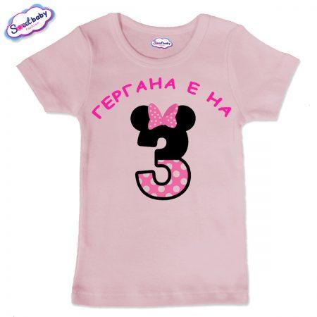 Детска тениска в розово Гергана е на 3