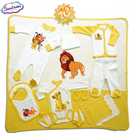 Комплект за изписване в жълто Цар Лъв 10 части
