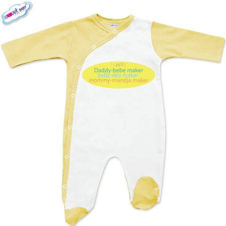 Бебешко гащеризонче в бяло и жълто Семейство