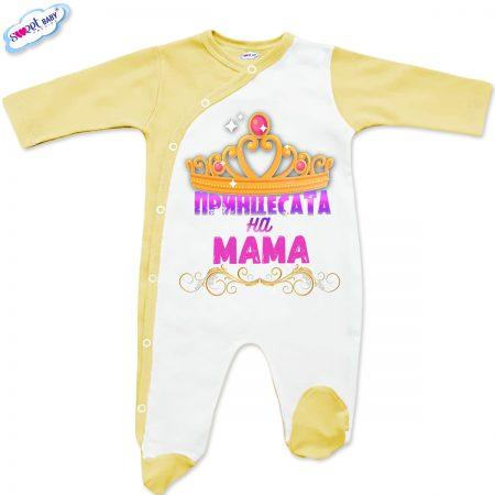Бебешко гащеризонче в жълто Принцесата на мама