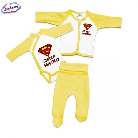 Бебешки сет в жълто Супер Митко