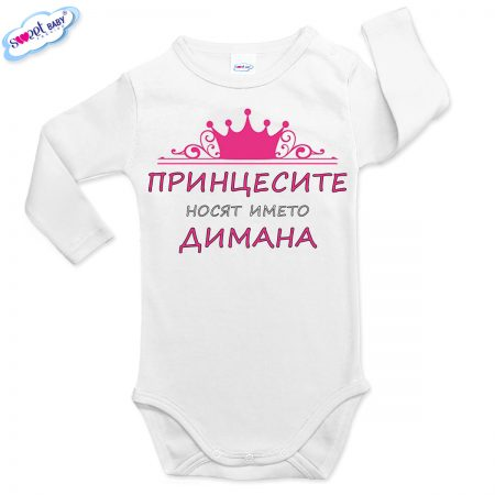 Бебешко боди с дълъг ръкав в бяло Димана