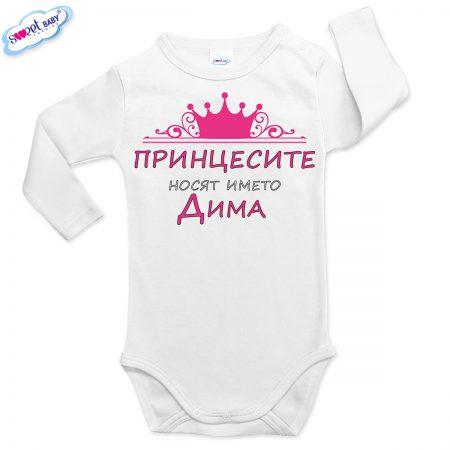 Бебешко боди с дълъг ръкав в бяло Дима