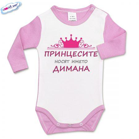 Бебешко боди с дълъг ръкав в розово Димана