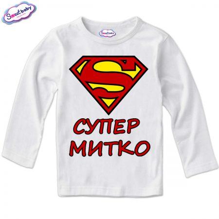 Детска блузка в бяло Супер Митко