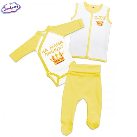 Бебешки жълт сет На мама принцът