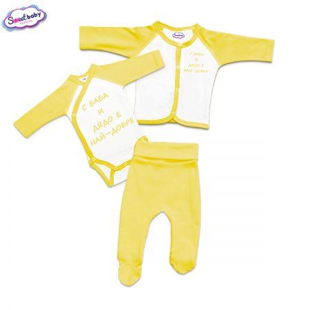 Бебешки сет в жълто Най-добре