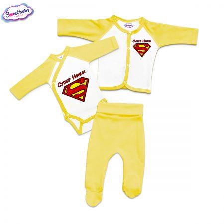 Бебешки сет в жълто Супер Ники